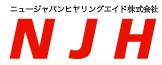 logo_NJH