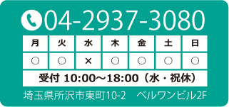 04-2937-3080